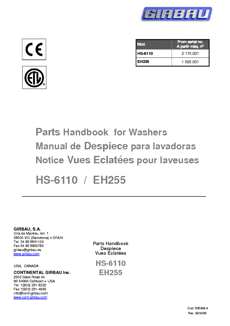 girbau hs 4055 parts manual